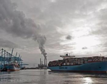 <em>限硫令</em>下的中国船舶减排力争上游