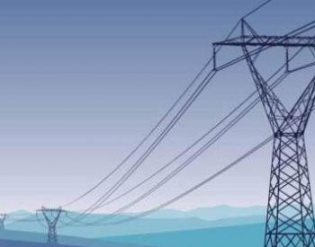 《<em>贵州</em>省深化燃煤发电上网<em>电价</em>形成机制改革实施方案》发布