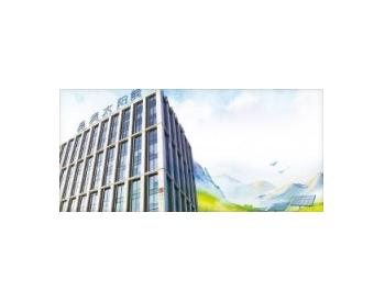 晶澳与义乌高新区签订光伏电池、组件项目投资框架协议