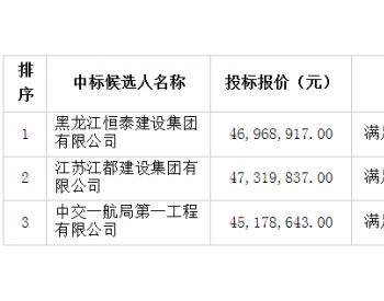 中标|中广核<em>江苏淮阴</em>刘老庄52.5MW<em>风电项目</em>中标候选人公示