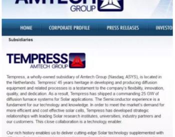 制造业竞争激烈:Amtech、梅耶博格、REC等相继出售或退出光伏业务