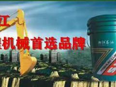 济宁淞江润滑油厂家 价格低性能稳定 柴油润滑油招商