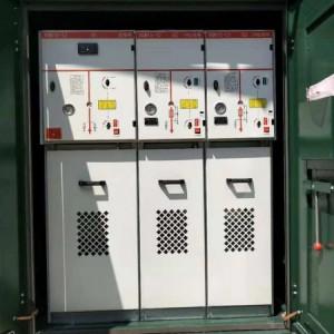 KYN28A-24铠装移开式交流金属封闭开关设备