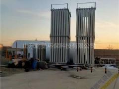 LNG加气站燃气设备