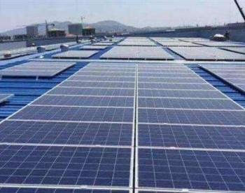 加码光伏业务,华君电力在南京六合规划总产能10GW<em>电池组件项目</em>