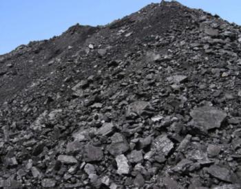 2020年<em>煤炭</em>市场压力仍存