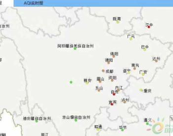 全国76城启动重污染预警!四川成都预计1月6日起空气质量有望好转