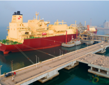 青岛<em>LNG</em>接收站累计接卸量突破2000万吨