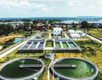 湖北随州37个新建<em>乡镇污水处理</em>厂全部试运行
