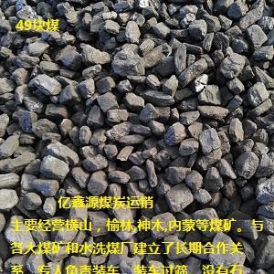 烤茶块煤烤烟块煤狗头块煤八一五块碳