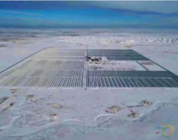 <em>内蒙古</em>乌拉特100MW槽式<em>光热</em>项目集热场热态运行测试成功
