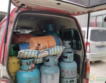 湖北武汉:违法营运瓶装液化气,3台流动<em>车辆</em>被查