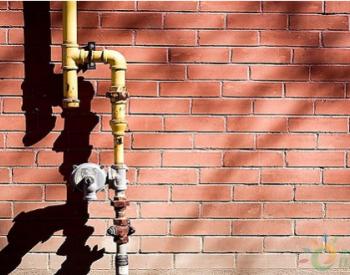 为天然气管网注入氢来实现<em>碳减排</em>,英国一校园已推行试点
