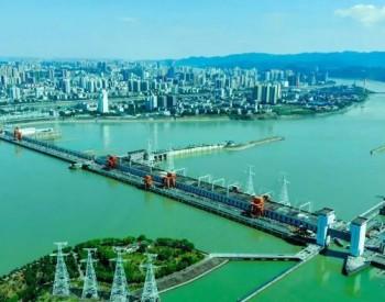 长江电力年发电量再破2100亿千瓦时