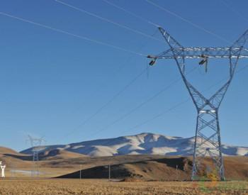 西藏那曲实现国家<em>电网</em>供电全覆盖