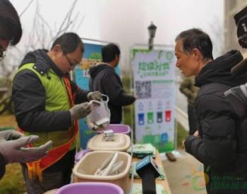 山东济南唯一一处有害<em>垃圾暂存点</em>:经过处理后的垃圾不会产生二次污染
