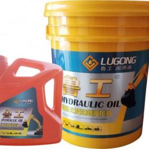 抗磨液压油价格 液压油管专用