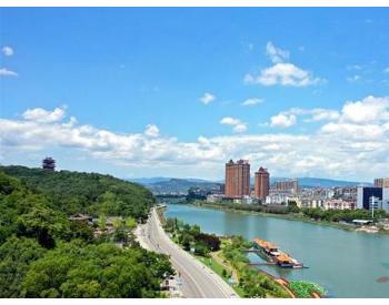 湖北宜昌建立全域性<em>生态保护补偿机制</em>