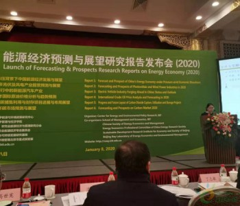 2050年中國碳減排總投入將達13萬億