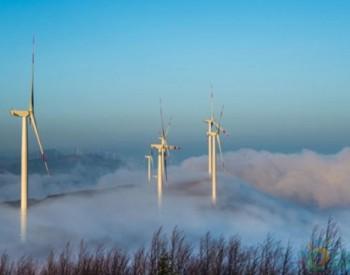 独家翻译|308MW!Nordex获多个<em>欧洲</em>风机订单