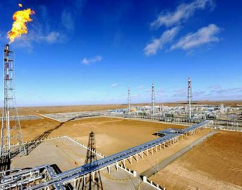 霍尔果斯首站累计输气逾3000亿方