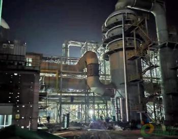 高炉煤气精脱硫新<em>产品</em>在北京发布