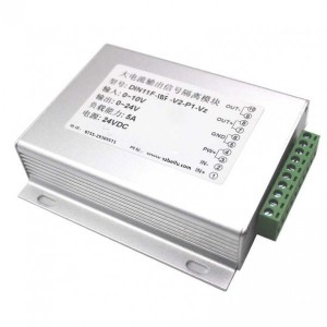 4-20ma转0-10v、0-5v超大驱动负载电流传感器