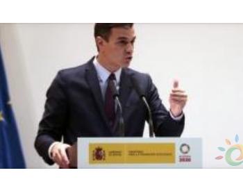 西班牙新联盟修改拍卖项目,支持可再生能源发展