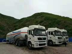 承德地区煤改气 液化天然气 点供设备 施工建站 LNG