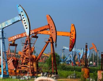 国家全面开放<em>油气</em>勘查<em>开采</em>市场 三桶油短期影响不大
