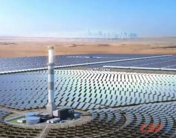 """""""<em>十四五</em>""""规划:将推动多能互补可再生能源基地建设"""