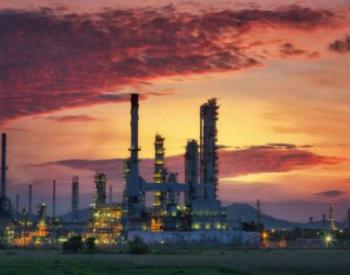 意外石油发现令道达尔掌握的资源飙升20%