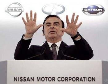 黎巴嫩检方对日产汽车公司前董事长戈恩发出旅行禁令