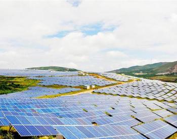 贵州:推进<em>清洁</em>高效电力产业的发展和振兴