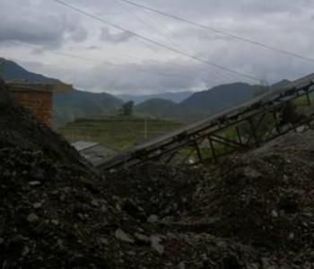 四川:坚决遏制煤矿安全生产事故
