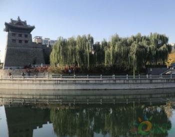 北京2019全年空气质量报告出炉 PM2.5年均浓度42微克/立方米有监测数据以来历史最低