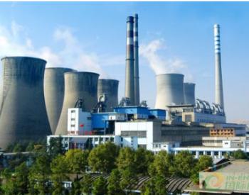 <em>长源电力</em>发电量大增预盈逾5亿 持续加大风电投资