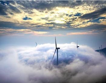 <em>露天煤业</em>:子公司400MW风电项目获核准 总投资26.48亿元