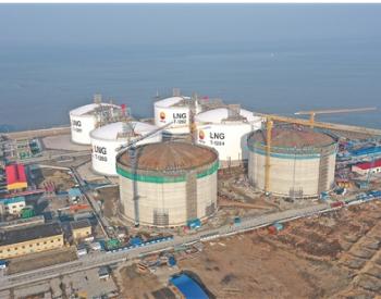 昆仑能源江苏<em>LNG</em>年接卸量557万吨