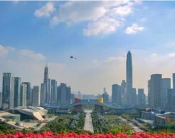 2019广东深圳生态大数据出炉!2020年固体废物全实现<em>无害化</em>处置