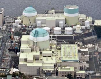 后怕!日本一<em>核电站</em>调节核裂变控制棒遭误拔,复位用了7个小时