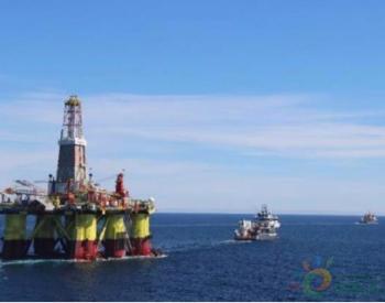 中海油2020年目标敲定:加大油气勘探投产10个新项目,拿出超3%投资额发展风电
