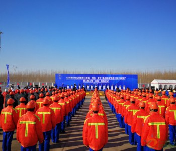 中国化学工程参建的青岛港董家口—潍坊—鲁中、鲁北输油管道三期工程竣工投运