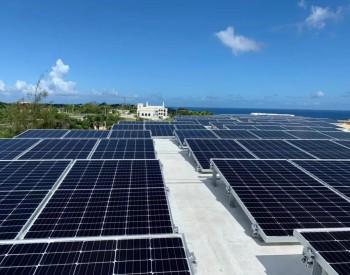 最低2.82元/W!南网能源<em>屋顶分布式光伏项目</em>EPC总承包中标候选人公示