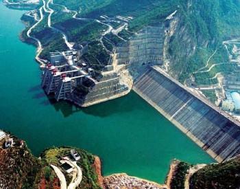贵州水、火电年发电量均创历史新高