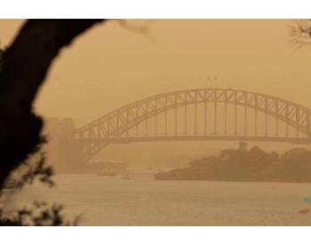 大火致空气<em>污染</em>严重,澳洲恐需要大量防尘口罩?
