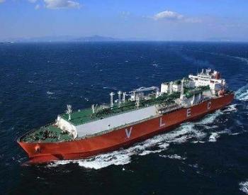 我国首个海洋<em>油气生产装备</em>智能制造基地开建