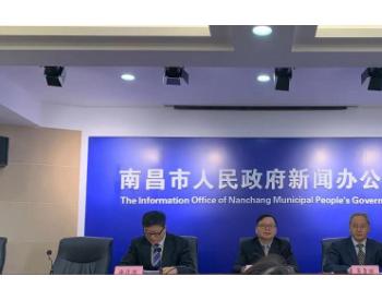 江西<em>南昌</em>市<em>空气质量</em>连续6年在中部6个省会城市排名第一