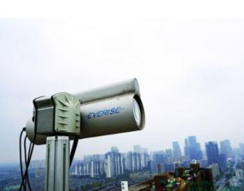 """环境部门给浙江临平城区大气质量做""""CT"""""""