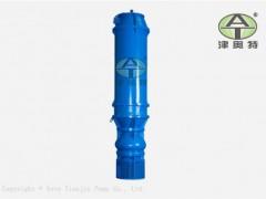 靠谱厂家[奥特泵业]QJX型下吸式潜水泵